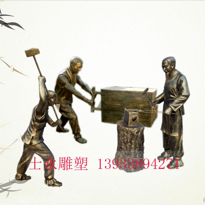 玻璃钢雕塑民俗雕塑挑水雕塑打铁雕塑树脂摆件厂家直销