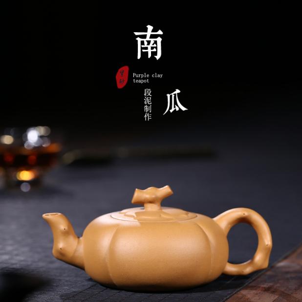 供应 南瓜壶纯手工泡茶紫砂壶茶具