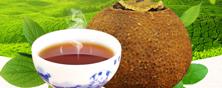 普洱茶供应
