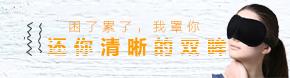 深圳市欧脉威科技有限公司