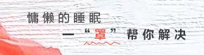 义乌市雷群贸易有限公司