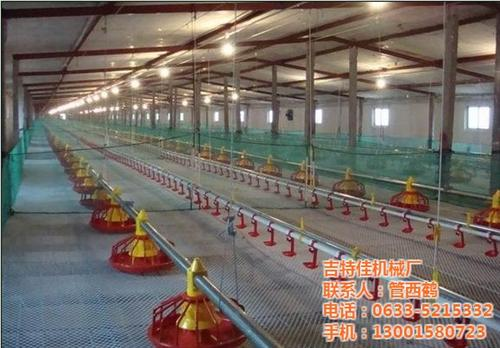 吉特佳机械厂_山东养鸡设备_养鸡设备