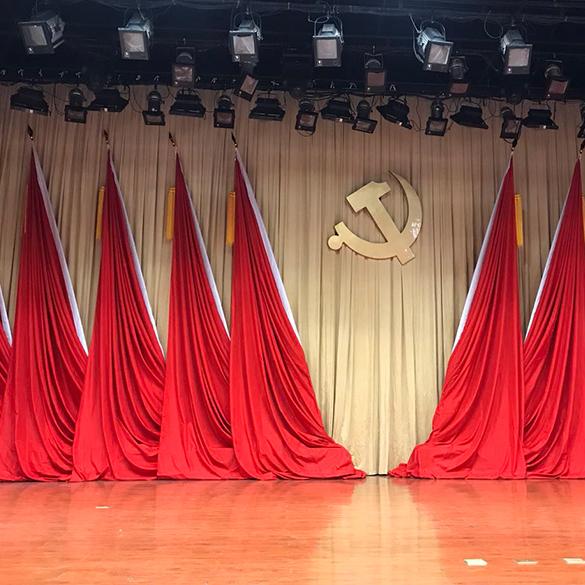 承接各大中小会议红旗 礼堂旗帜 十面红旗 幕布红旗 会议徽章