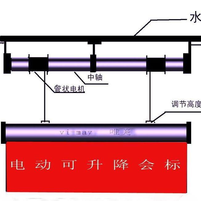 供应电动会标杆 升降遥控会标杆大全 遥控升降横幅装置 条幅升降机
