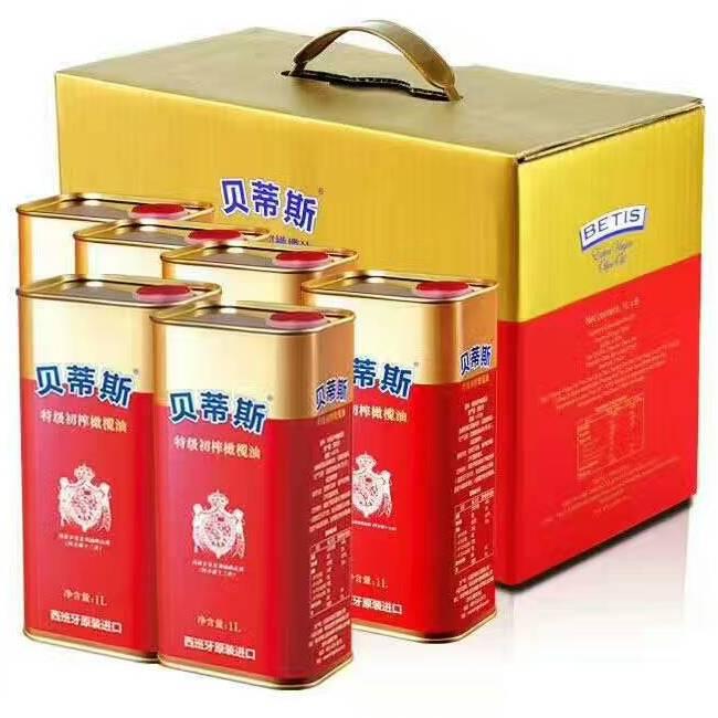 西班牙原装进口贝蒂斯特级初榨橄榄油1mL礼盒
