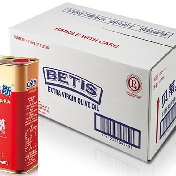 石家庄原装进口特级初榨贝蒂斯橄榄油1L12桶