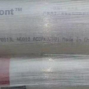 天津低價現貨出售美國杜邦 100P 500P 900P1700P 111P  911P