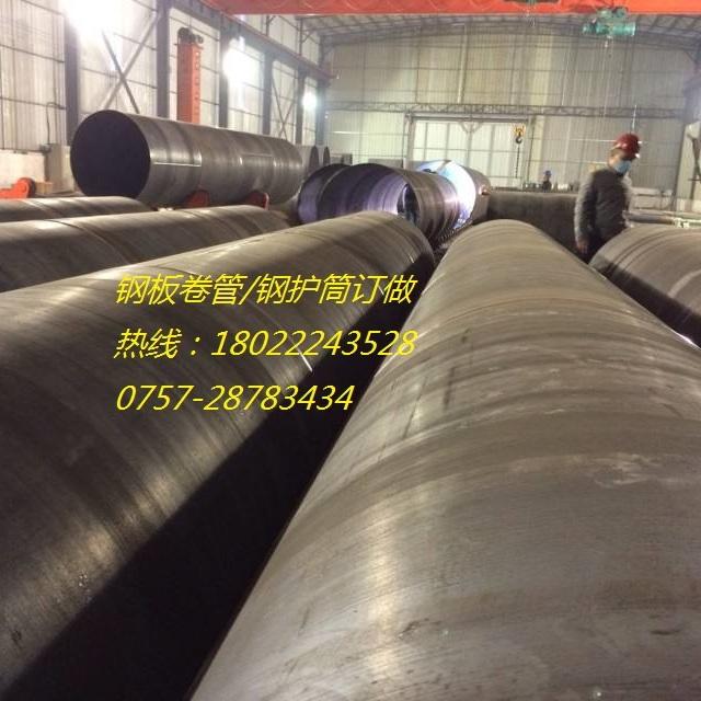 广州镀锌钢管厂生产钢护筒钢板卷管焊接钢管价格规格