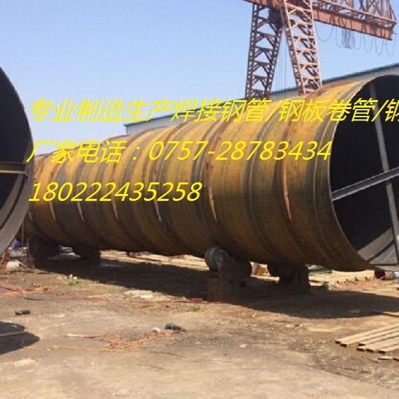海南镀锌钢管海南镀锌螺旋钢管三亚钢护筒生产厂家