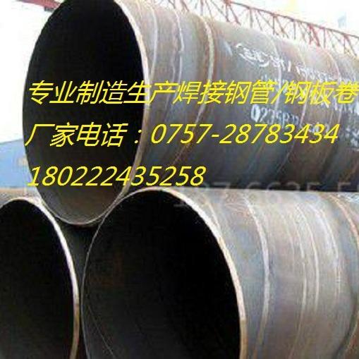 广州生产600乘20钢板卷管厂家佛山钢护筒厂家可顶厚壁钢管规格