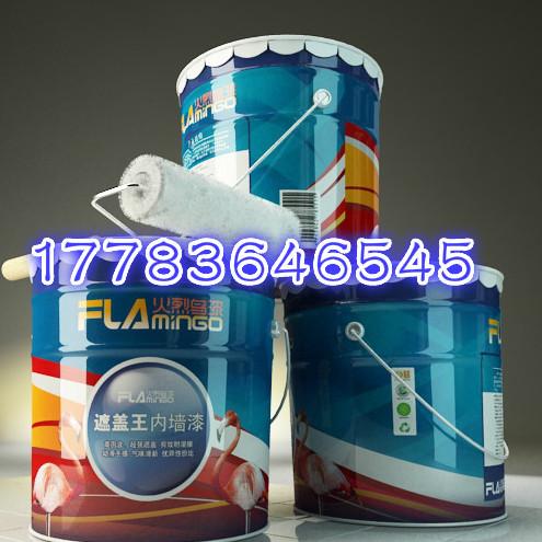 贵州内墙乳胶漆厂家批发