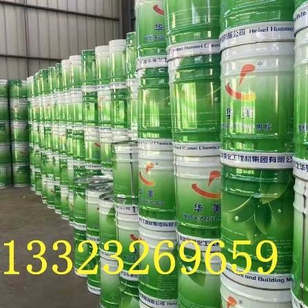 好橡塑配好胶水——华能泓裕橡塑胶水华美橡塑胶水价格低质量好13323269659