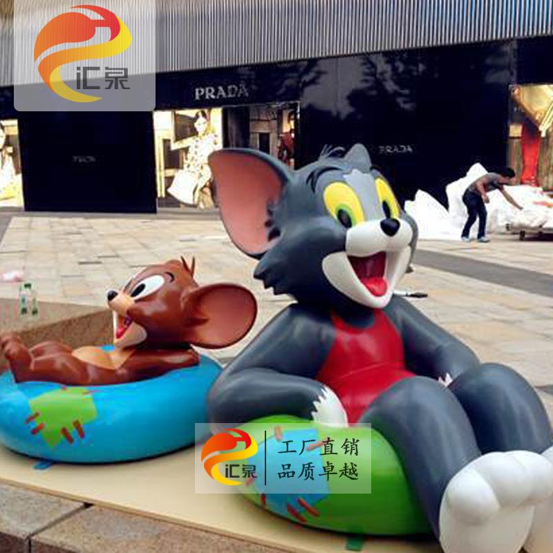 猫和老鼠玻璃钢雕塑美陈定制商场美陈儿童节游乐园装饰可定制