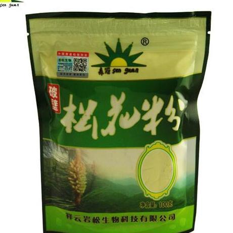 云南大理松花粉原料加工公司松花粉破壁加工其他食品会销产品加工定制