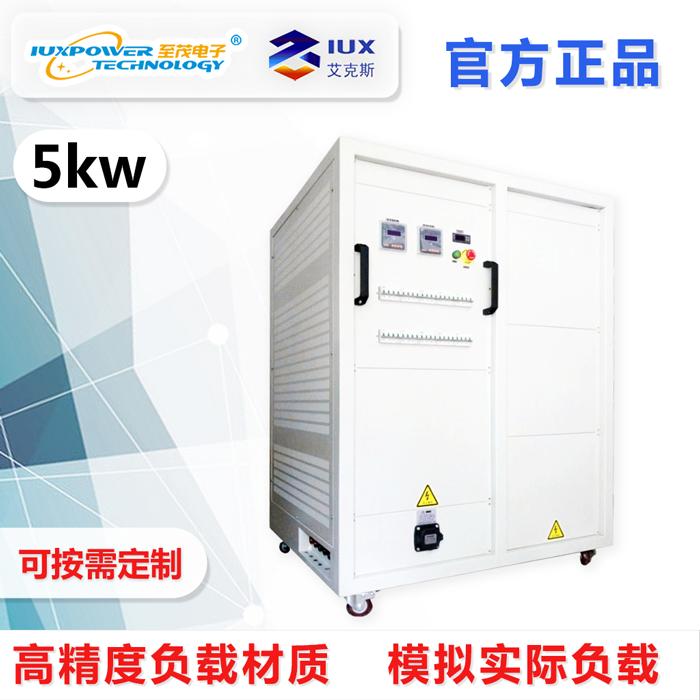 至茂专业定制发电机组负载测试柜 100-800KW 直流智能测试负载箱