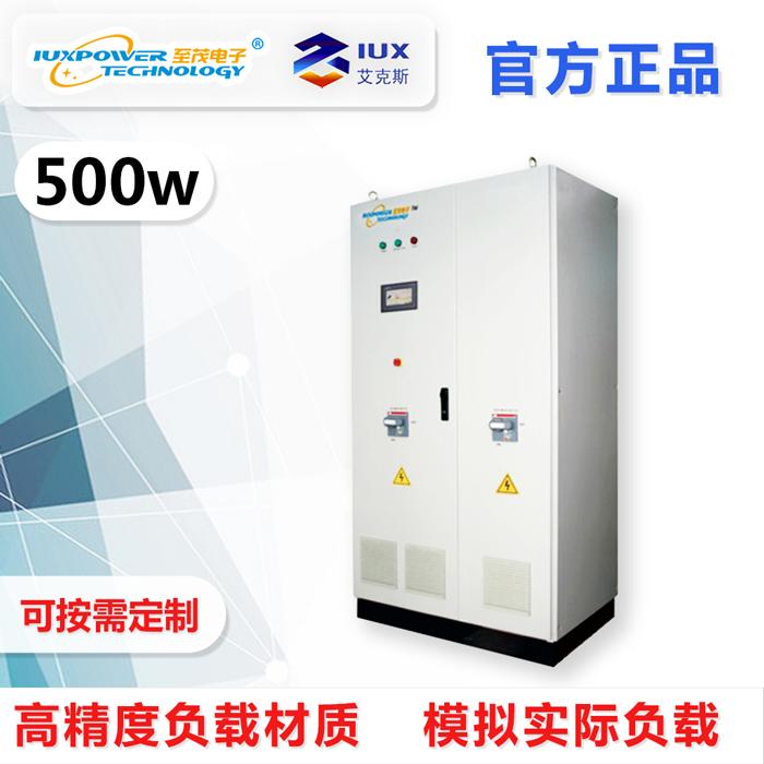 定制充电桩性能检测负载 350-420VAC发热管大型可调模拟负载