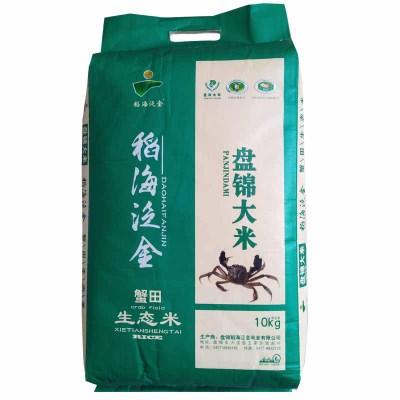 供应 东北大米蟹田生态米