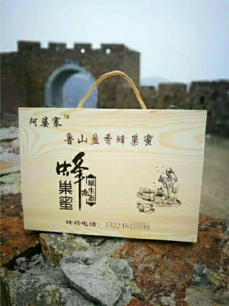 《全家福》礼品套盒内含蜂蜜蜂巢 面膜蜂蜡皂唇膏全家都有礼品 包邮