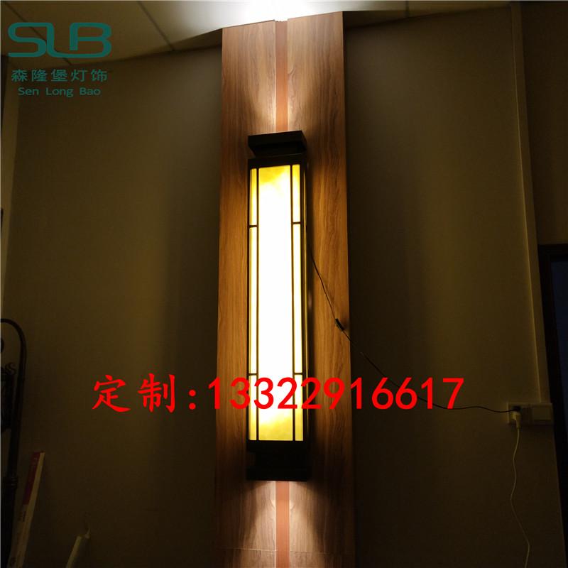 户外壁灯定做生产 酒店壁灯 led壁灯产品 中式壁灯产品订做 壁灯厂家