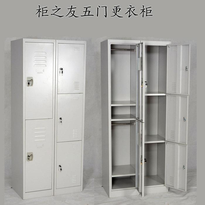 郑州柜之友五门更衣柜厂家直销 价格优惠 品质上乘