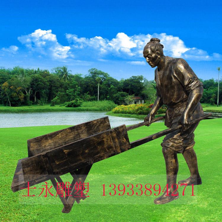 玻璃钢劳动人民雕塑推车刨地浇水生态园景区树脂件摆件