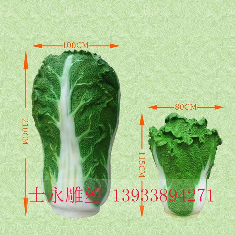 玻璃钢仿真蔬菜树脂摆件生态园景区白菜玉米萝卜摆件