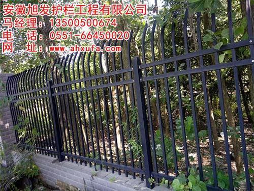 小区围墙护栏、安庆围墙护栏、安徽旭发(在线咨询)