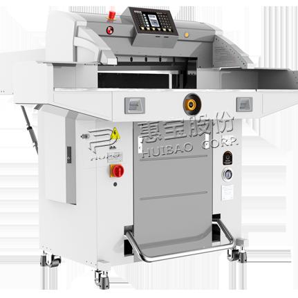 R5609 V9.2全新液压切纸机