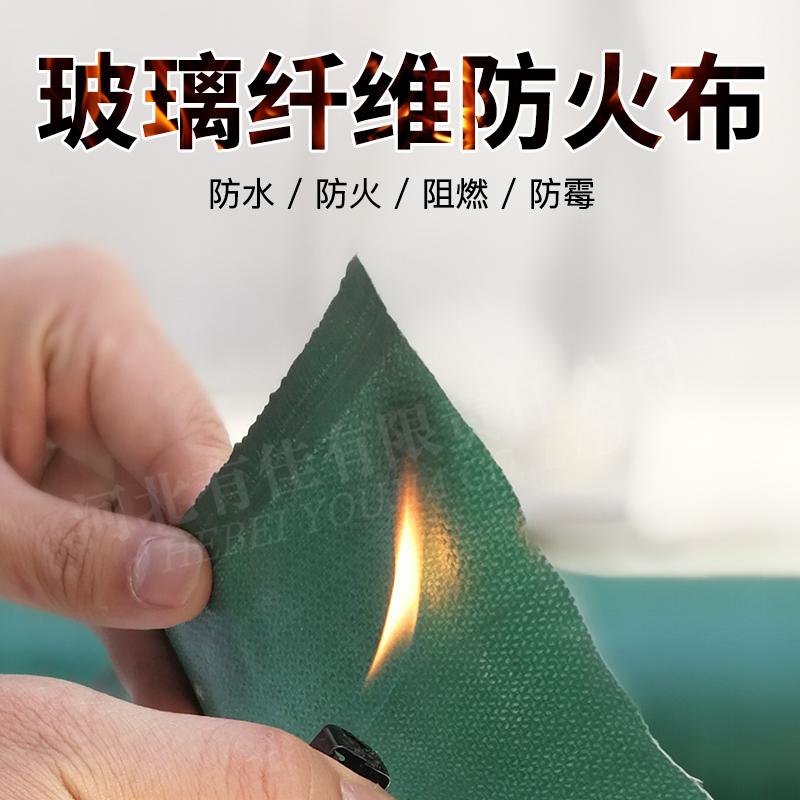 工厂直销防火布阻燃布耐高温玻璃纤维防火苫布加厚防雨篷布防火布电焊三防布