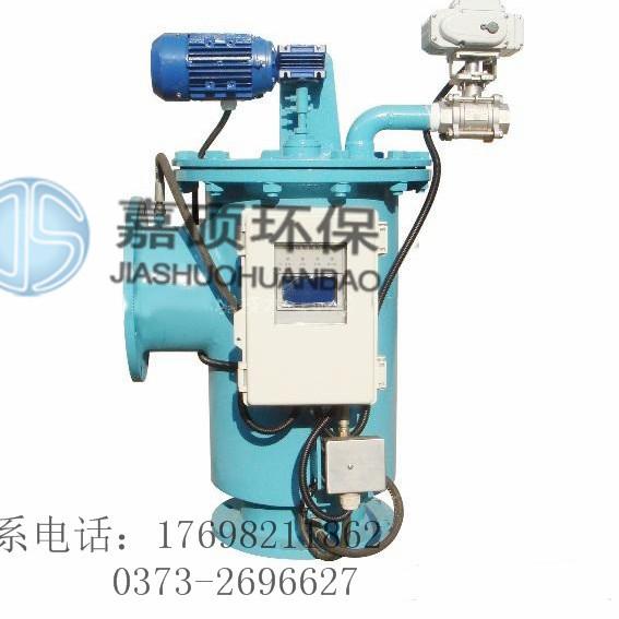 嘉硕环保生产供应DN100全自动自清洗F型刷式过滤器