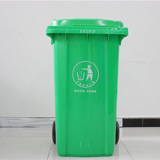 甘肃城镇环保垃圾桶批发