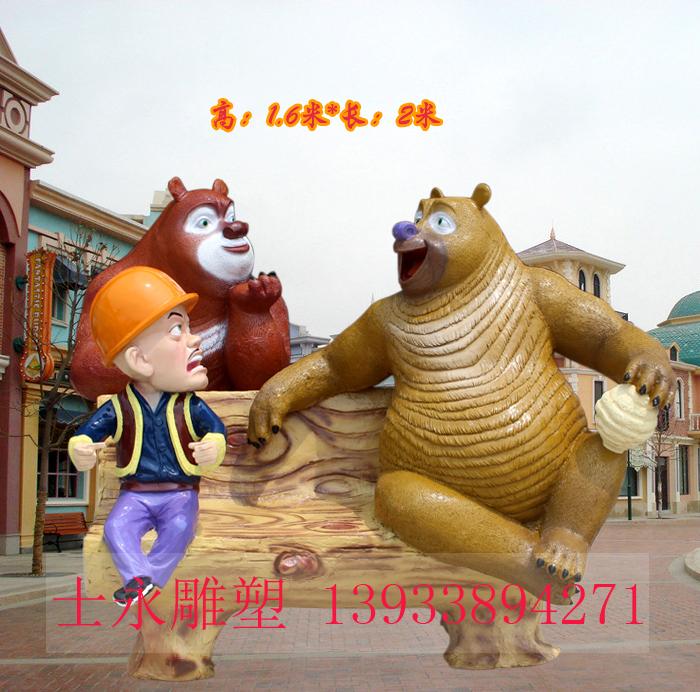玻璃钢卡通雕塑熊出没嘟嘟光头强蹦蹦吉吉毛毛卡通雕塑树脂摆件