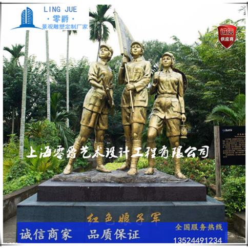 广安红色娘子军雕塑-豆蔻年华人物浮雕定制