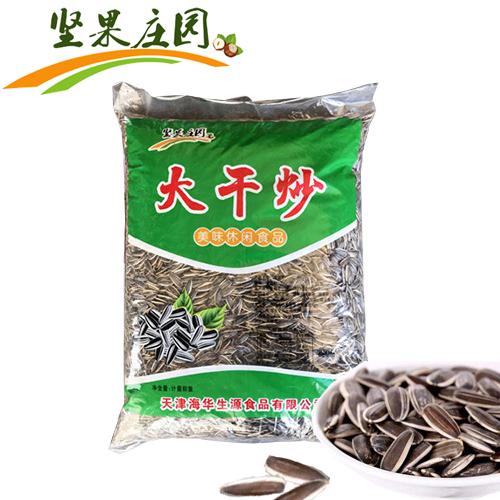 供应厂家直销休闲零食小吃大干炒瓜子4.5kg装批发