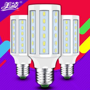 美凌LED节能灯玉米灯e14家用照明超亮E27螺口