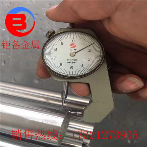 上海供应UNS N09926 Incoloy926 1.4529钢管 圆钢