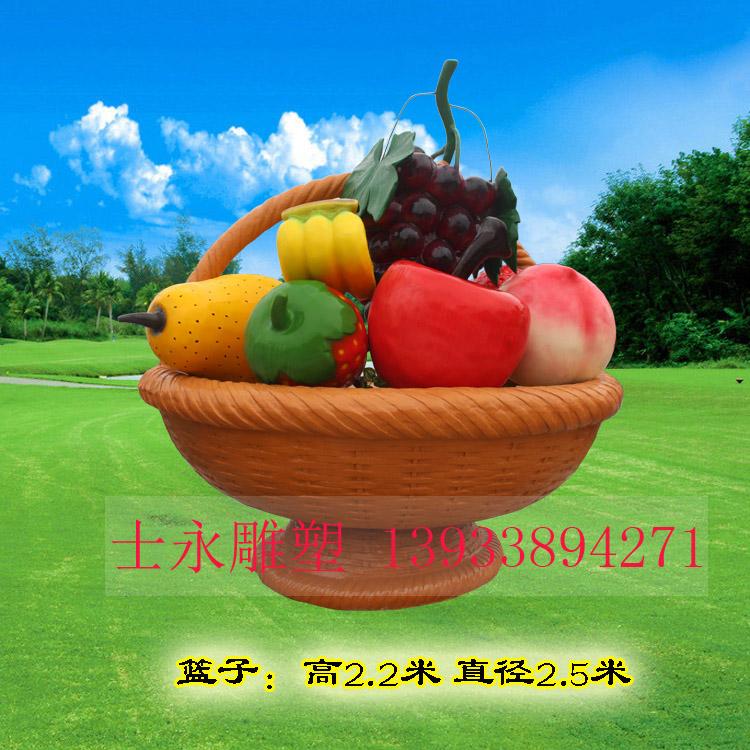 玻璃钢仿真蔬菜蓝雕塑水果篮雕塑大型户外摆件生态园景区树脂摆件
