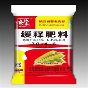 玉米缓释肥    净含量:25kg  总养分≥40%