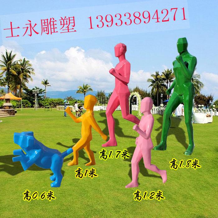 玻璃钢抽象人物雕塑雕塑看报购物运动跳芭蕾舞雕塑抽象人物雕塑