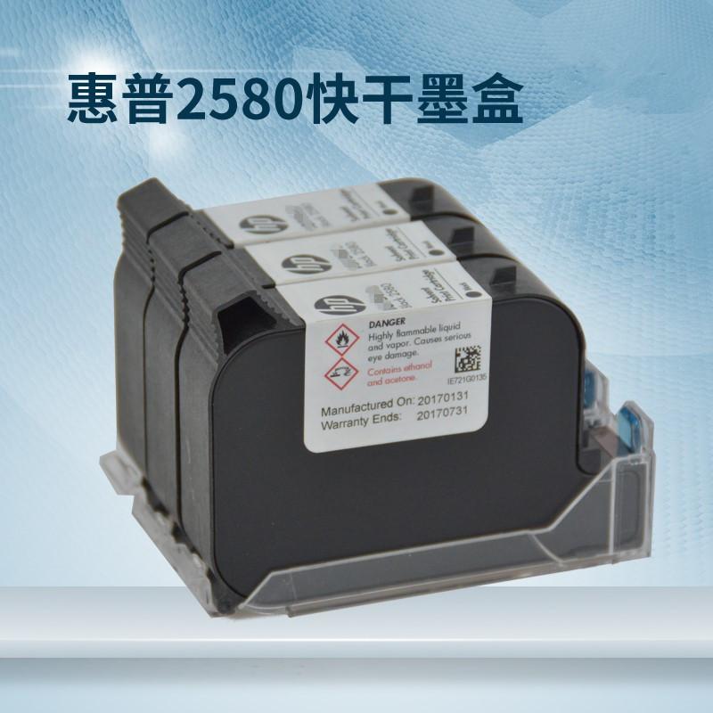 HP2580特种溶剂墨盒B3F58B可在光油塑料薄膜PVC打印惠普墨盒