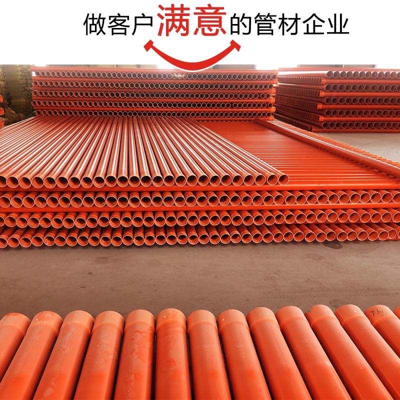 电缆护套管pvc-c埋地式高压电力通信管南通青岛滁州潍坊亳州盐城50 75