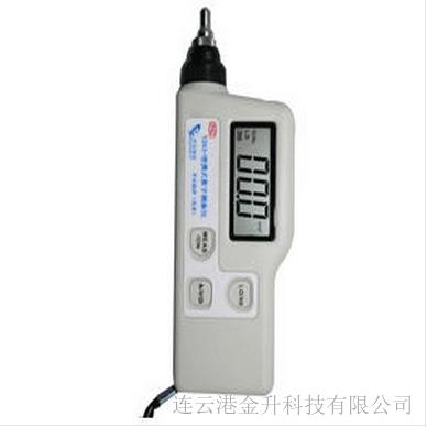 正品矿用本安型测震仪YHZ9