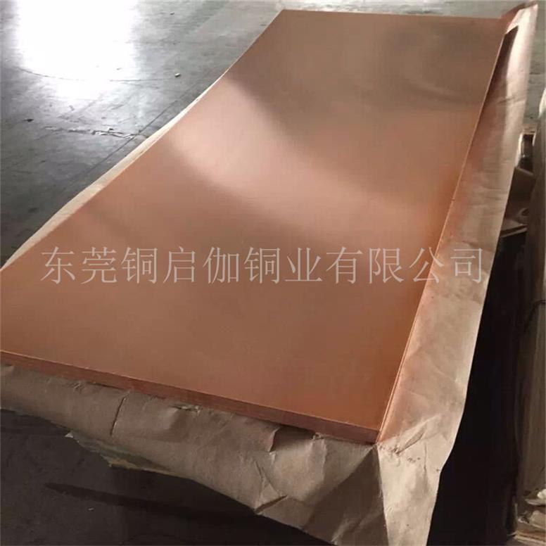 专业生产镜面磷铜板 超薄磷铜板 质优价廉