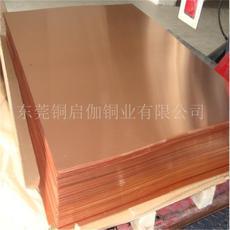 磷铜板价格 磷青铜板厂家 磷铜板批发