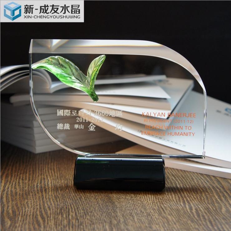 供应 水晶奖杯私人定制 2018新款 琉璃绿叶拼接 树叶水晶奖杯 可加logo