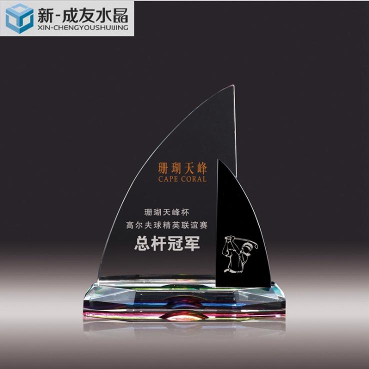 供应 成友水晶 2018新款帆船水晶奖牌奖杯 黑白拼接 款式新颖