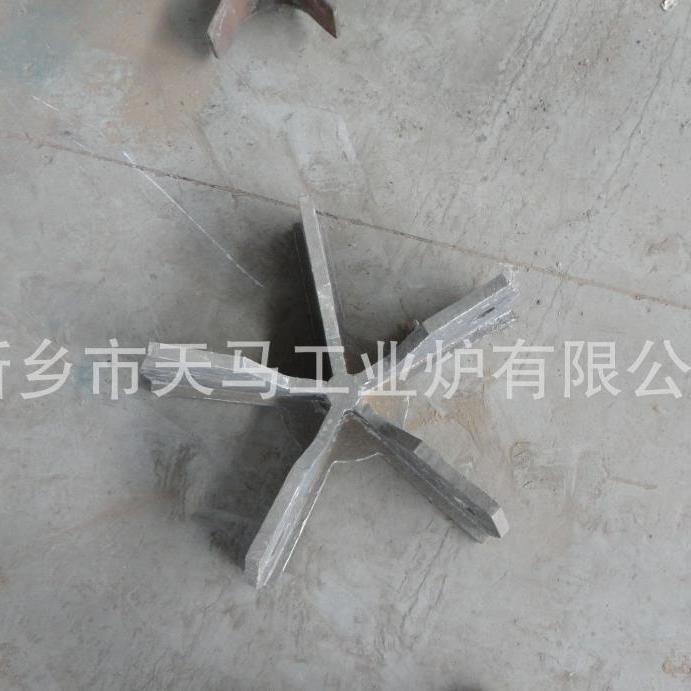天马炉业供应不锈钢风叶铸造风叶风冷水冷风机风叶