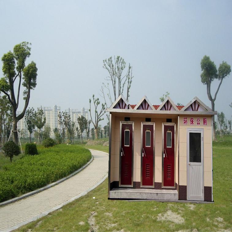 北京环保厕所移动厕所岗亭平谷区旅游景区厕所活动房