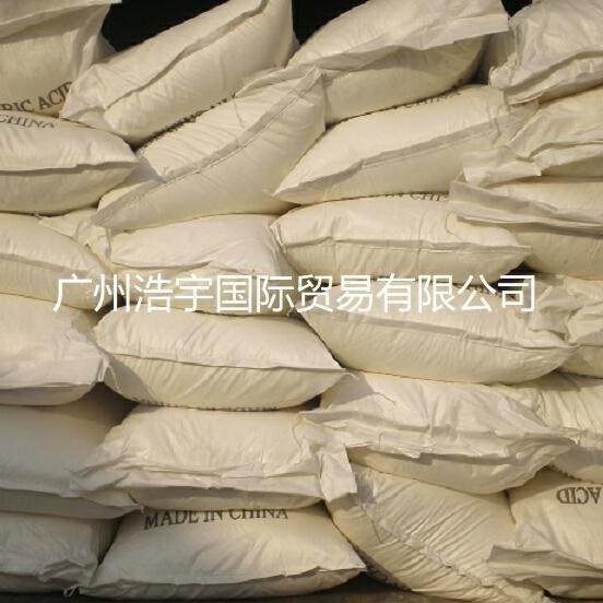 厂家现货直销工业级富马酸 富马酸 反丁烯二酸 富马酸厂家价格实惠 货源稳定