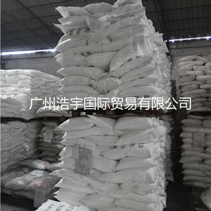 厂家现货供应优质双氰胺  双氰胺厂家 价格实惠  货源稳定